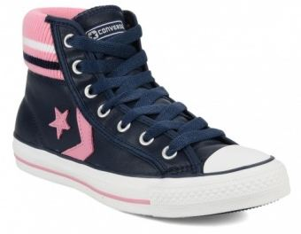 converse sneakers 2012